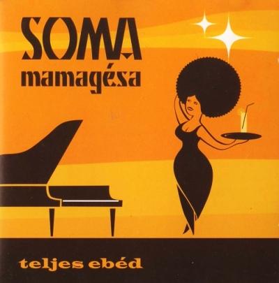 Soma Mamageisha - Full meal